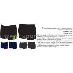 Плавки-шорты детские со вставками BBx-03 Сине-красный