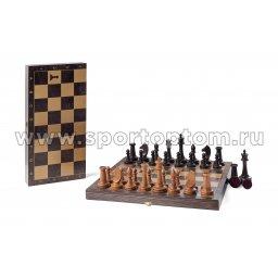 Шахматы турнирные фигуры буковые большие с доской 343-19 40*40 см Венге