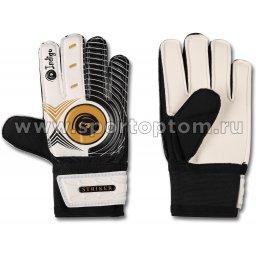 Перчатки вратарские INDIGO  1408 Черно-белый