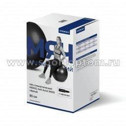 Коробка Мяч гимнастический IN002-85 черный(1)
