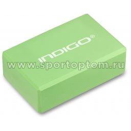 Блок для йоги INDIGO   6011 HKYB 22,8*15,2*7,6 см Салатовый
