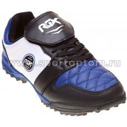 Бутсы футбольные шипованные   RGX (сороконожки) 011 34 Черно-сине-белый