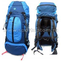 Рюкзак INDIGO  MONTE 60 л Голубо-синий