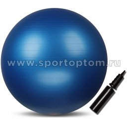 Мяч гимнастический INDIGO Anti-burst с насосом  IN002 85 см Синий