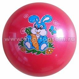 Мяч резиновый детский GREAT G-1-13                    13 см