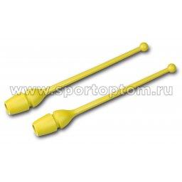 Булавы для художественной гимнастики вставляющиеся AMAYA (термопластик) 320202 41 см Желтый