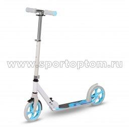 Самокат взрослый INDIGO DRIVE до 100 кг, колеса 200 мм IN254 Бело-Голубой