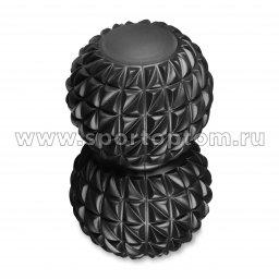 Мячик массажный двойной для йоги IN269 Черный (2)