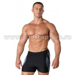Плавки-шорты мужские со вставками 3041 Черный (1)