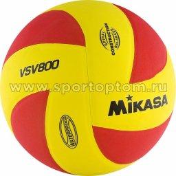 Мяч волейбольный MIKASA любительский клееный VSV 800 Желто-Красный