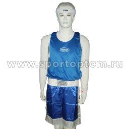Форма боксёрская RONIN F369 A Синий
