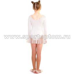Купальник гимнастический хб с  Юбочкой  INDIGO SM-190 Белый (2)