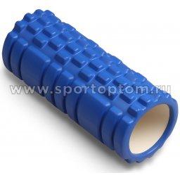 Ролик массажный для йоги INDIGO PVC  IN077 33*14 см Синий