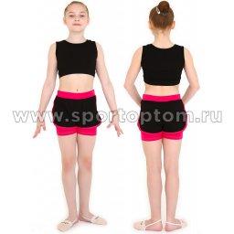 Шорты двойные гимнастические детские c окантовкой INDIGO SM-348 36 Черный-фуксия