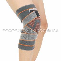 Суппорт колена эластичный с компрессионными лямками SIBOTE  ST-960 Серо-оранжевый