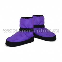 Сапожки для разогрева (бахилы) INDIGO SM-362 30-33 Фиолетовый