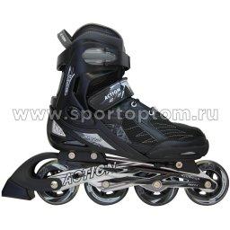Роликовые коньки раздвижные STRONG ACTION PW-125W 36-39 Черный