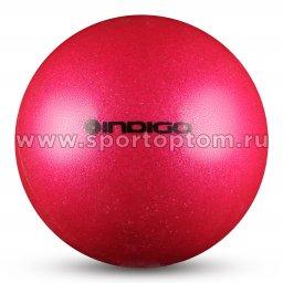Мяч для художественной гимнастики INDIGO металлик 300 г IN119 15 см Розовый с блестками