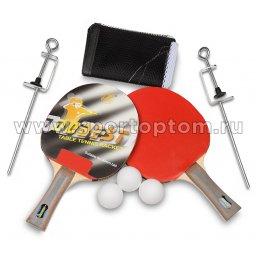 Набор для настольного тенниса DOBEST 0 звезд (2 ракетки, 3шарика, сетка с креплением)  33 BR