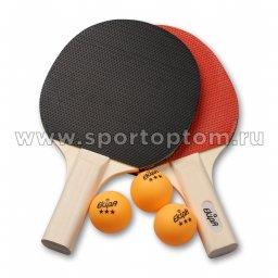 Набор для настольного тенниса EKIPA 0 звезд (2 ракетки, 3 шарика)  EK07