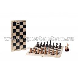 Шахматы турнирные фигуры буковые малые с доской  337-19 40*40 см