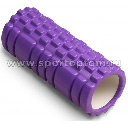 Ролик массажный для йоги INDIGO PVC  IN077 33*14 см Фиолетовый