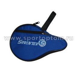 Чехол для ракетки настольного тенниса SPRINTER с карманом для шариков ВВ09В-1