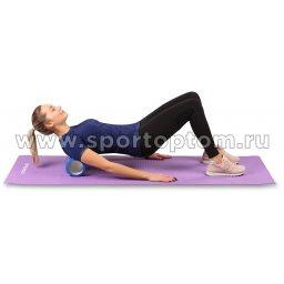 Ролик массажный для йоги INDIGO PVC IN077 (1)