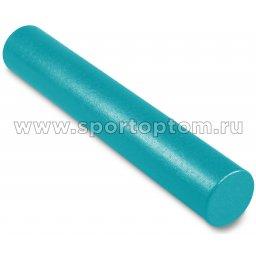 Ролик массажный для йоги INDIGO Foam roll  IN023 15*90 см Бирюзовый
