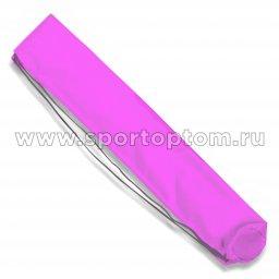 Чехол для трекинговых палок розовый