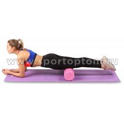Ролик массажный для йоги INDIGO Foam roll (3)