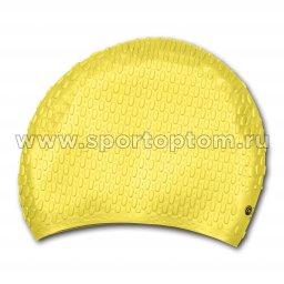 Шапочка для плавания силиконовая  длинные волосы рифленная INDIGO 706 SC Желтый