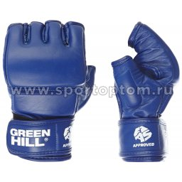 Перчатки для боевого самбо FIAS Approved MMF-0026a Синий