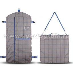 Портплед для одежды INDIGO SM-116                    100*50 см