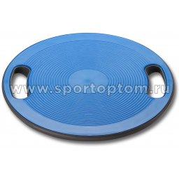 Диск балансировочный INDIGO пластиковый 97390 IR (1)