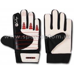 Перчатки вратарские INDIGO  1407 10 Черно-белый