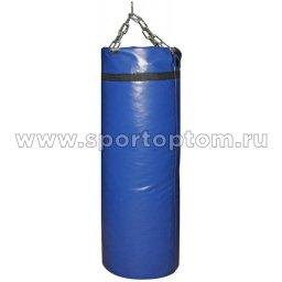 Мешок боксерский SM 30кг на цепи (армированный PVC) SM-236 30 кг Синий