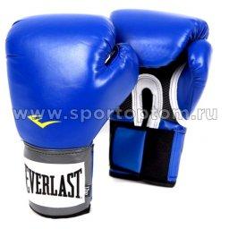 Перчатки боксёрские EVERLAST Pro Style Anti-MB PU  2214U 14 унций Синий