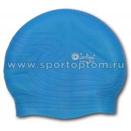 Шапочка для плавания силиконовая  INDIGO детская Волна SC308 Голубой