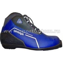 Ботинки лыжные SNS SPINE Escape синтетика м320 46 Сине-черный