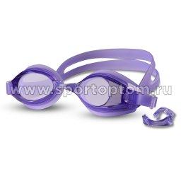 Очки для плавания INDIGO 208 G Фиолетовый