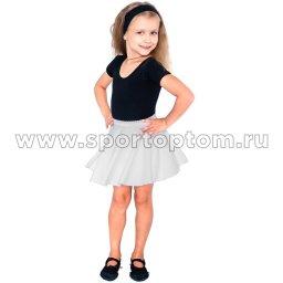 Юбочка гимнастическая лукра INDIGO SM-078 Белый (1)