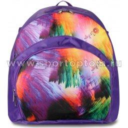 Рюкзак для художественной гимнастики INDIGO SM-200                    25 л