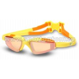 Очки для плавания детские INDIGO GRAPES зеркальные  S977M Желто-оранжевый