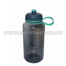 Бутылка для воды   YY-220 1000 мл Серый