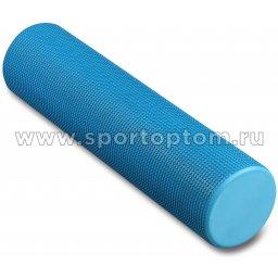 Ролик массажный для йоги INDIGO Foam roll  IN022 15*60 см Голубой