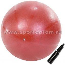 Мяч гимнастический INDIGO Anti-burst усиленный с насосом   97446  IR 75 см Розовый