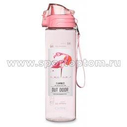 Бутылка для воды   YY-616 750 мл Розовый