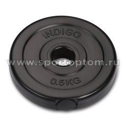 Диск пластиковый 26 мм INDIGO IN123 0,75 кг Черный