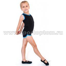 Шорты гимнастические  детские INDIGO c  окантовкой SM-218 Черный-Бирюзовый (1)
